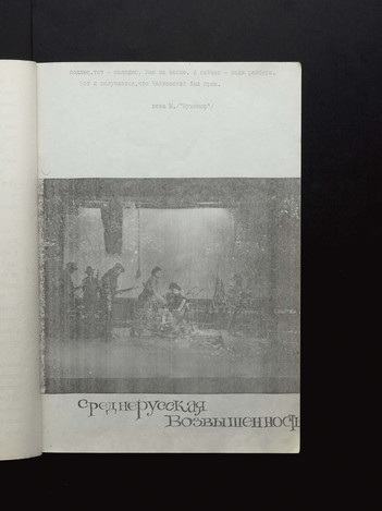 558-94 (20).jpg