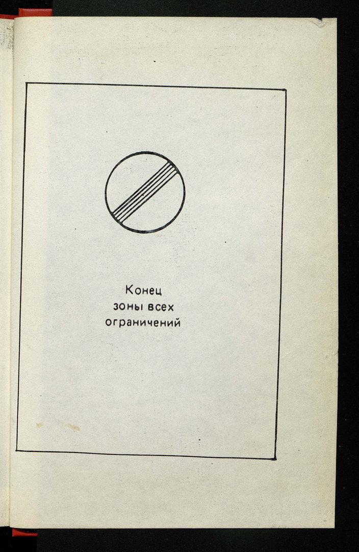 558-77 (7).jpg