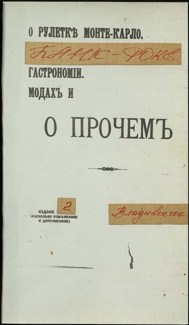 558-78 (2).jpg