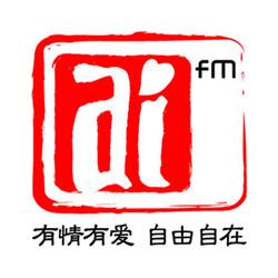 Ai Fm Radio Station
