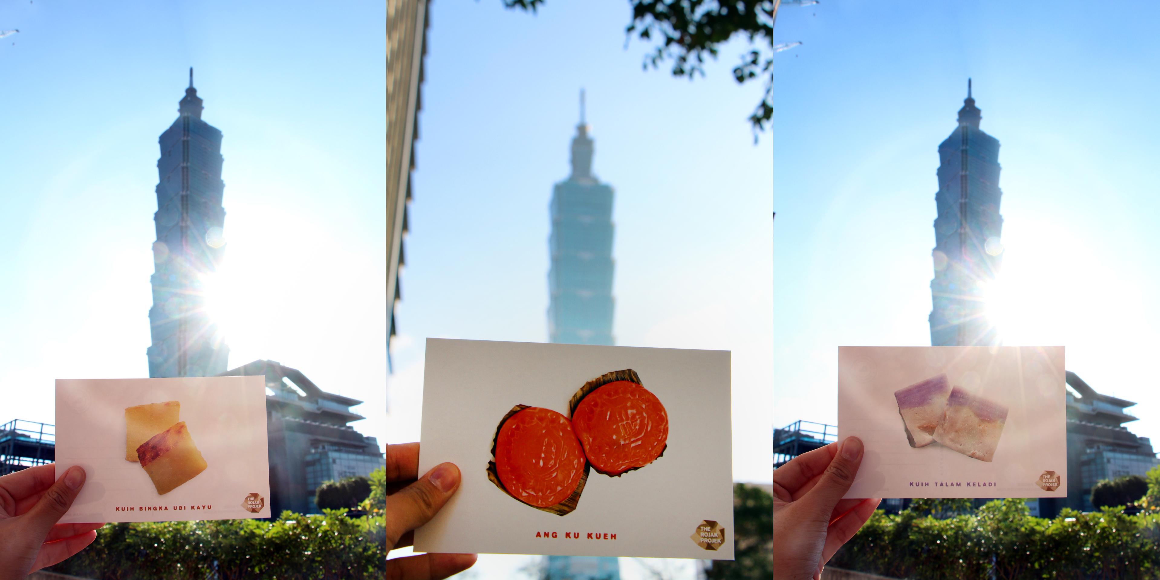 Skyscraper in Taipei, Taiwan