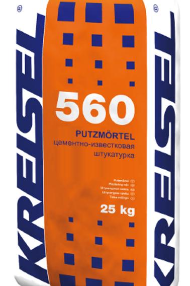 Цементно-известковая штукатурка PUTZMÖRTEL 560