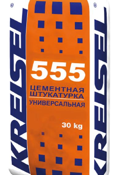 Универсальная цементная штукатурка машинного и ручного нанесения 550