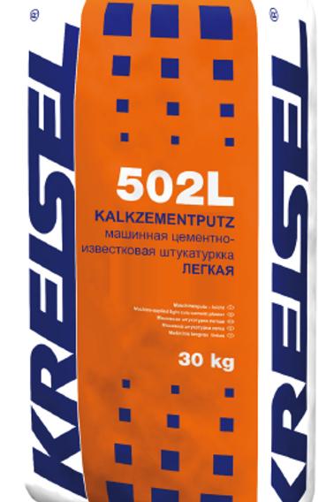 Легкая машинная цементно-известковая штукатурка KALKZEMENT-MASCHINENPUTZ 502 L
