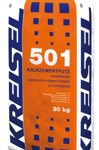Машинная цементно-известковая штукатурка KALKZEMENT-MASCHINENPUTZ 501
