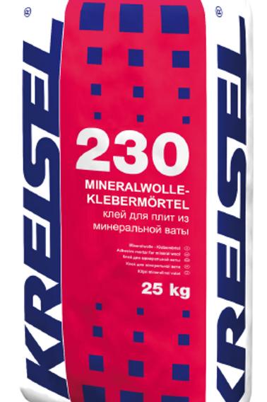 Клей для плит из минеральной ваты MINERALWOLLE-KLEBEMÖRTEL 230