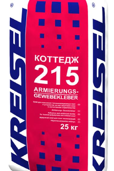 Клей для крепления теплоизоляционных плит ARMIERUNGS-GEWEBEKLEBER 215 COTTAGE