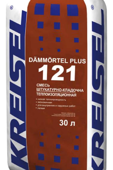 DÄMMÖRTEL PLUS 121