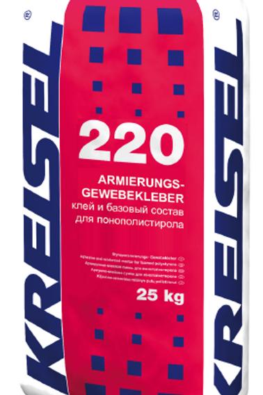 Базовый штукатурный и клеевой состав для плит из пенополистирола 220