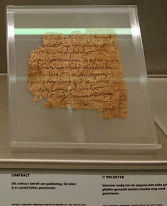 Papyrus contract in cursive Greek