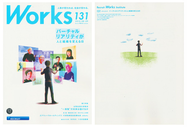 Works.131