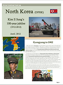 2012 North Korea (Cover page).png