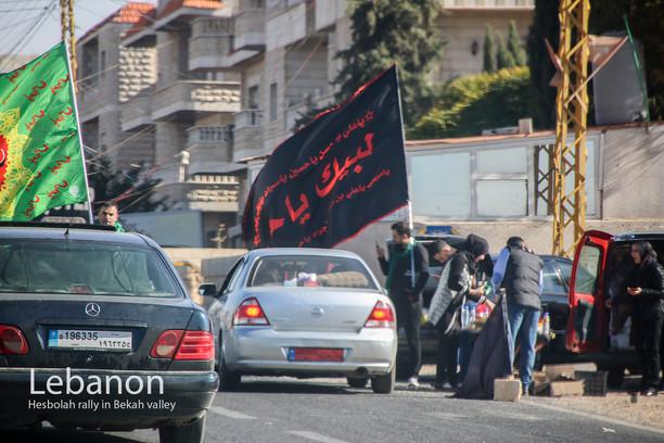 2017-11-10 Beiruth (08) 9C2A0207.jpg