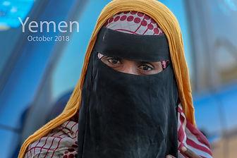 2018-10-18 Oman - Yemen 00 (POW) 452A153