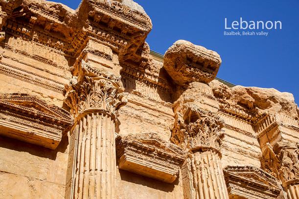 2017-11-10 Beiruth (11) 9C2A0259.jpg