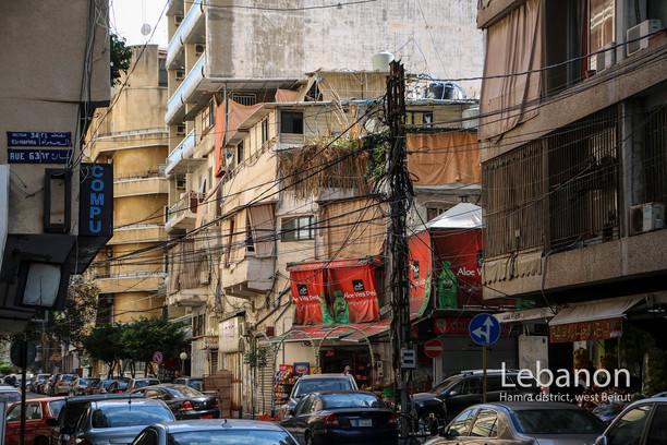 2017-11-10 Beiruth (31) 9C2A0330.jpg