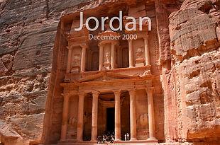 petra-viaje-jordania-1.jpg