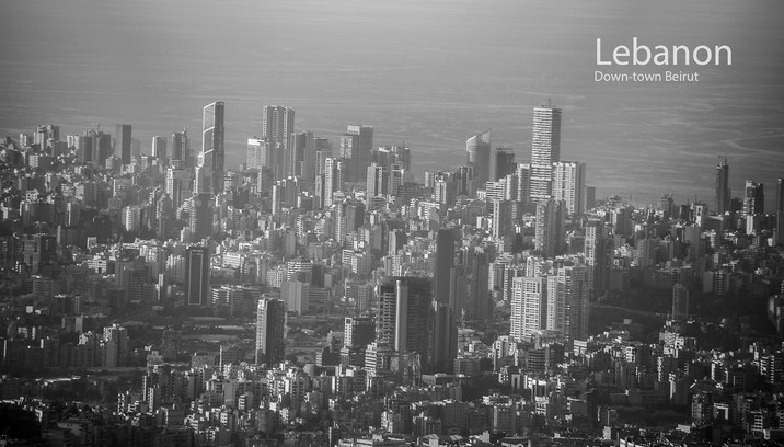 2017-11-10 Beiruth (04) 9C2A0307.jpg