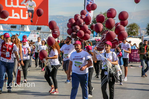 2017-11-10 Beiruth (45) 9C2A0405.jpg