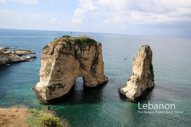 2017-11-10 Beiruth (29) 9C2A0325.jpg
