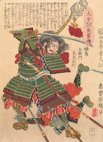 even more samurai artwork.png
