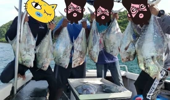 Profesional sea fishing