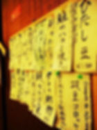 restaurant japonais lisbonne