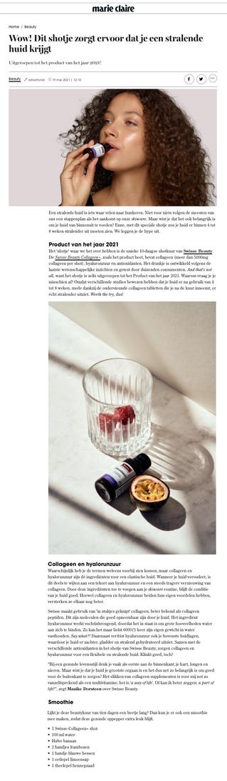 SWISSE Beauty new product range launch