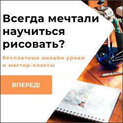 Free lessons Kalacheva 2.jpg
