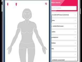 New Patient App