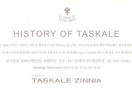 """History of TASKALE"" , at TASKALE ZINNIA"