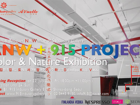 """""""Color & Nature"""" at 915 Industry Gallery"""