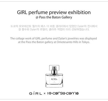 """""""GIRL perfume Creative Direction"""" For 10 corso como"""