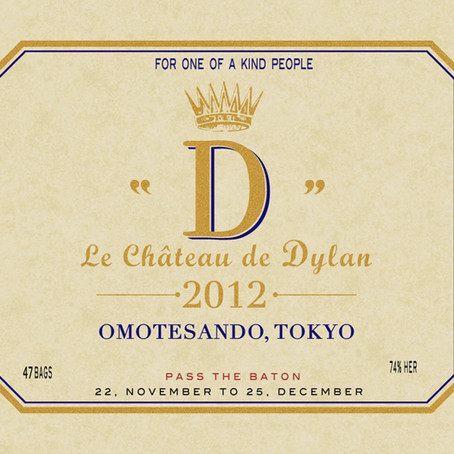 """""""Le Chateau de Dylan"""" at Pass the baton in Omotesando Hills"""