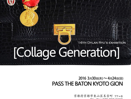 """Collage Generation"" at PASS THE BATON KYOTO GION"