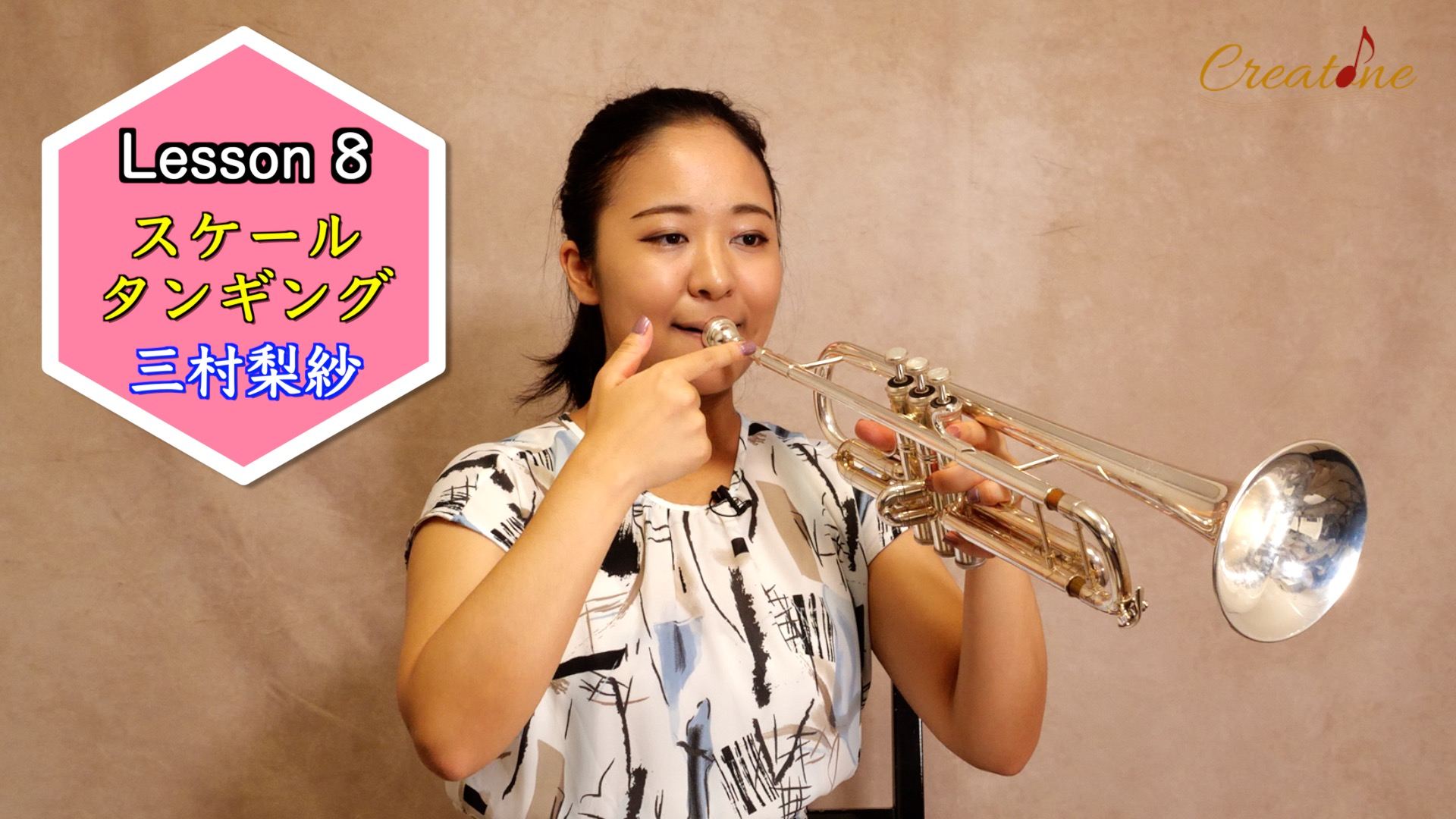 三村梨紗 Lesson8 スケール・タンギング サムネ