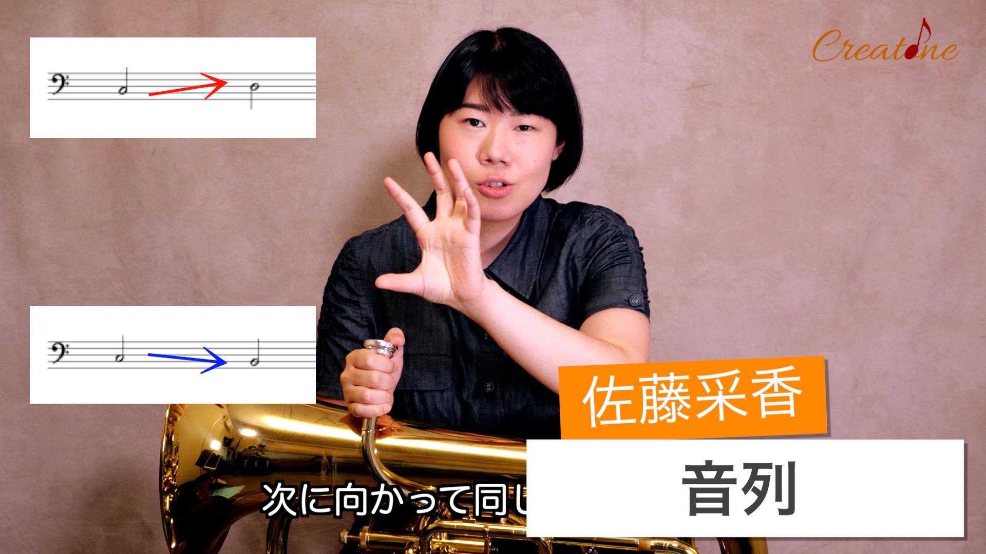 佐藤采香14 音列 サムネ