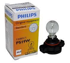 Phılıps PS19W Gündüz Far Ampülü