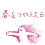 HT_main_image150.jpg