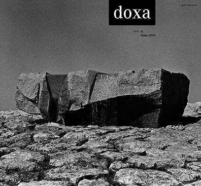 Doxa_9_TR_LR.jpg