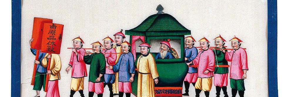 Kinesisk procession / med blå kant