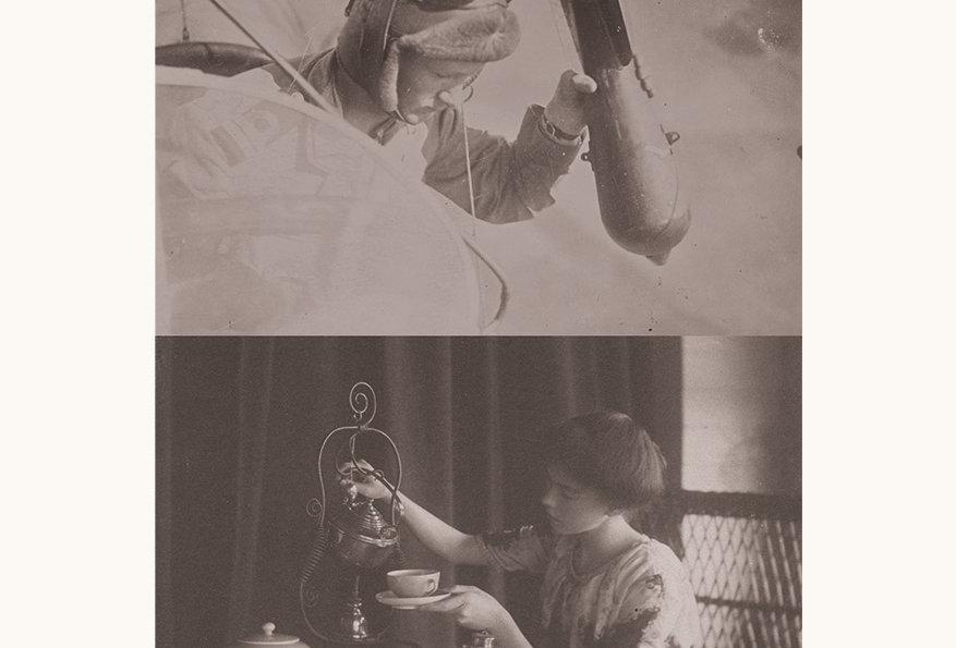 Pouring Tee. Original