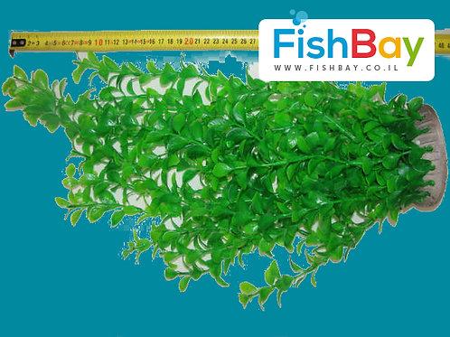 צמח פלסטיק גדול לאקווריום