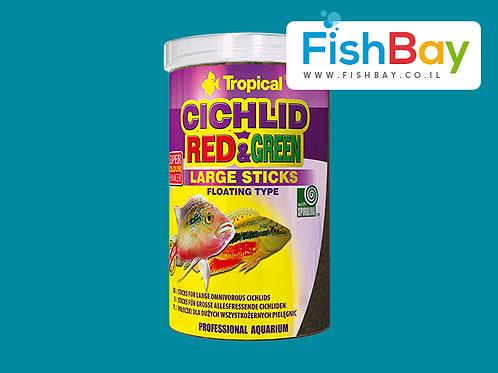 מזון לדגים במבה מעורב