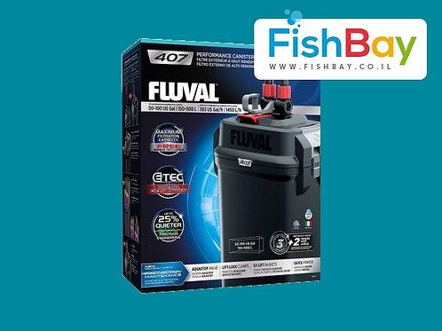 fluval 407 פילטר חיצוני