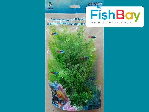צמח ירוק לאקווריום 20 סנטימטר