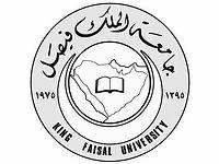 kfu logo.jpg