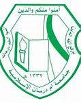 OIU logo.jpg