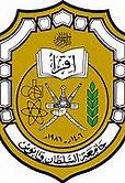 squ logo.jpg