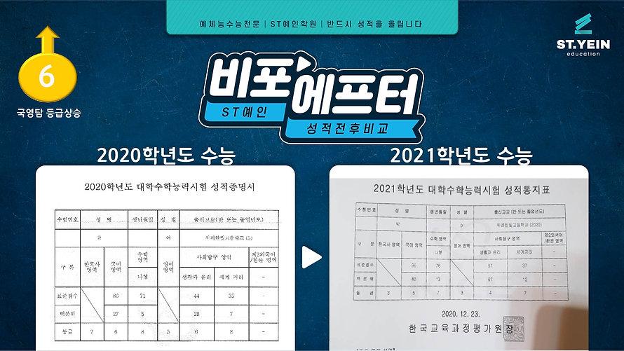박승빈-01.jpg